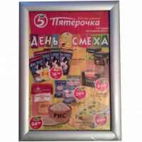 алюминиевые рамки для постеров